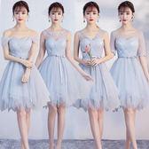 洋裝 禮服 連衣裙 伴娘團 姐妹裙 聚會 宴會 結婚 演出主持 快速出貨