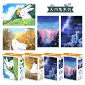 新品大白免系列 PuzzleStory /70P/afu新品優惠組合價/四款一組/繪畫/迷你