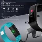 【免運優惠】Kooper酷跑 運動手環/健康/IP68防水(多項健康數據監測)