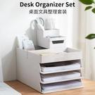 文件架辦公桌收納桌面辦公用品文件收納盒辦公室A4多層文件框資料架晴天時尚