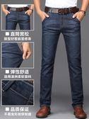 牛仔褲男寬鬆直筒彈力休閒男款加絨男褲男士長褲子款