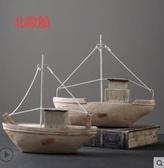 做舊鐵藝帆船擺件