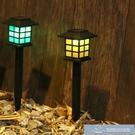 太陽能燈 小夜燈1LED家用小房子草坪燈庭院燈裝飾草坪小宮燈 微愛居家生活館