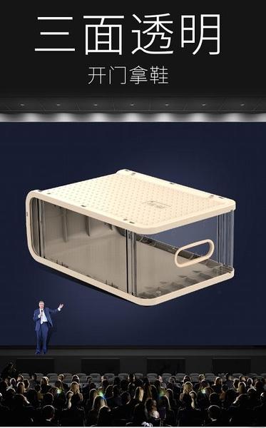 收納盒 加厚塑料透明抽屜式鞋盒整理箱宿舍神器鞋柜AW 琪朵市集