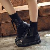 秋季短靴女內增高厚底彈力靴子中筒休閒毛線馬丁靴 可可鞋櫃
