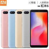 Xiaomi 小米 紅米 6(4G+64G)1200萬 AI雙攝5.45吋高性能手機