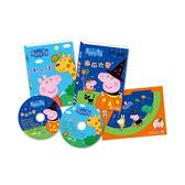 粉紅豬小妹7 (2DVD套裝)-特別收錄:粉紅豬小妹聖誕特輯