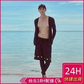 免運★梨卡 - 男款長袖三件式星星衝浪衣潛水服拉鍊外套泳衣套裝泳裝泳衣CR356-1