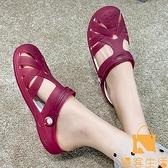 洞洞鞋女果凍涼鞋女韓版時尚平底防滑沙灘鞋拖鞋夏季【慢客生活】