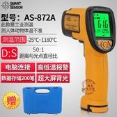 測溫儀手持式測溫儀紅外線測溫儀工業高精度測溫槍水溫油溫溫度計·樂享生活館liv
