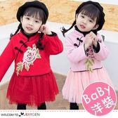 女童新年中國風刺繡花朵盤扣式紗裙 洋裝 三色
