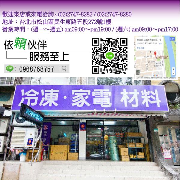 【明視 Ming Shi】T2-788  BSMI認證合格  HDTV高畫質無線數位機上盒 電視盒 DVB-T2系統(附HDMI線)