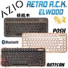 [ PC PARTY ] AZIO RETRO R.C.K. 牛皮短版 藍牙 復古鍵盤