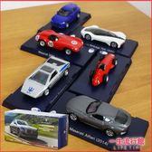 《挑款》7-11 集點 MASERATI 瑪莎拉蒂 正版 模型 模型車  模型 1:60  D61083