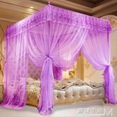 蚊帳1.8m床1.8x2.0兩米大床2 2.2雙人家用1.5新款文章網紅  igo 遇見生活