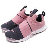 Nike 休閒慢跑鞋 Presto Extreme GS 粉紅 藍 無鞋帶 襪套式 魚骨鞋進化 女鞋 大童鞋【PUMP306】 870022-603