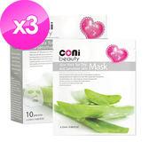 【coni beauty】蘆薈易乾燥敏感專用面膜 10入/盒 (三盒)