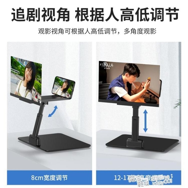 懶人手機支架屏幕放大器鏡大屏超清防藍光護眼追劇神器高清 618促銷