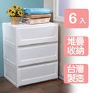 特惠-《真心良品》超大積木系統式單抽收納櫃36L (6入)