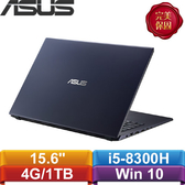 ASUS華碩 F571GD-0431K8300H 15.6吋筆記型電腦 星夜黑