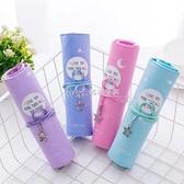 文具盒捲筆袋韓國簡約男女生小清新可愛文具盒鉛筆袋 瑪奇哈朵
