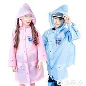 兒童雨衣 kk樹兒童雨衣女童男童幼兒園小學生防水時尚小孩寶寶雨披3-6-12歲 【全館9折】