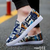 冬季男士帆布鞋韓版鞋子男一腳蹬休閒鞋平底懶人鞋青少年潮流板鞋