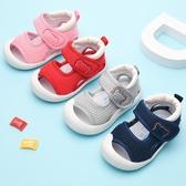 寶寶涼鞋男學步鞋夏軟底防滑0一1-3歲嬰兒網布幼兒不掉女寶寶鞋子 滿天星