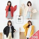 外套 純色素面澎澎寬袖BF衛衣布外套-B...