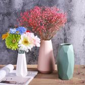 滿天星幹花陶瓷花瓶小清新歐式簡約現代家居餐桌擺件 YX1520『小美日記』