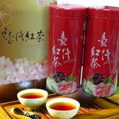 台灣紅茶 75公克x2瓶