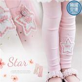 閃亮星星棉質內搭褲。新色藍(260395)★水娃娃時尚童裝★