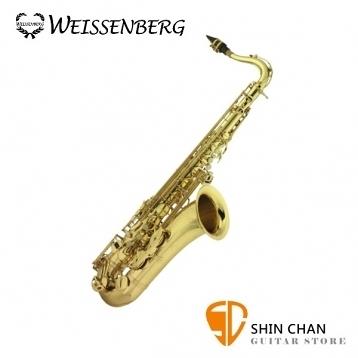 【次中音薩克斯風】【WEISSENBERG T-606HL】【TENOR SAX】【台灣製/德國威森堡/黃銅鍍金】