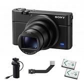 限量贈電池+64G卡+座充+保護貼+吹球清潔組 全配組 Sony DSC-RX100VII DSC-RX100M7G 手持握把組 公司貨