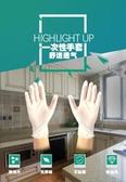 一次性手套醫生家用加厚丁晴乳膠丁腈橡膠pvc食品級塑料廚房專用 沸點奇跡