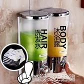 浴室酒店手動雙頭皂液器 賓館 壁掛式沐浴露盒單頭給皂器洗手液瓶