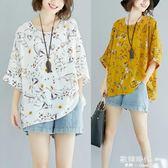 夏裝韓版上衣寬鬆加肥大碼女裝顯瘦碎花蝙蝠袖雪紡衫潮 歐韓時代