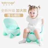 兒童坐便器 寶貝時代兒童坐便器男女寶寶小馬桶圈座便器小孩尿盆便盆嬰幼兒【星時代女王】