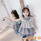 女童連身裙夏裝兒童蓬蓬紗裙蛋糕公主裙子禮服【淘嘟嘟】
