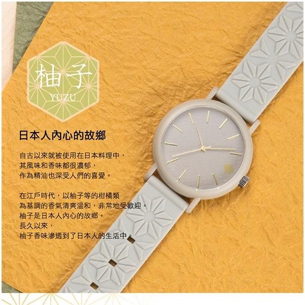 【香KAORU】日本新上市香氛手錶 被香氣包圍的手錶 KAORU001Y 柚子