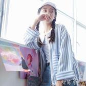 小清新棒球服女春秋韓版寬鬆bf學院風學生百搭夾克外套薄 盯目家