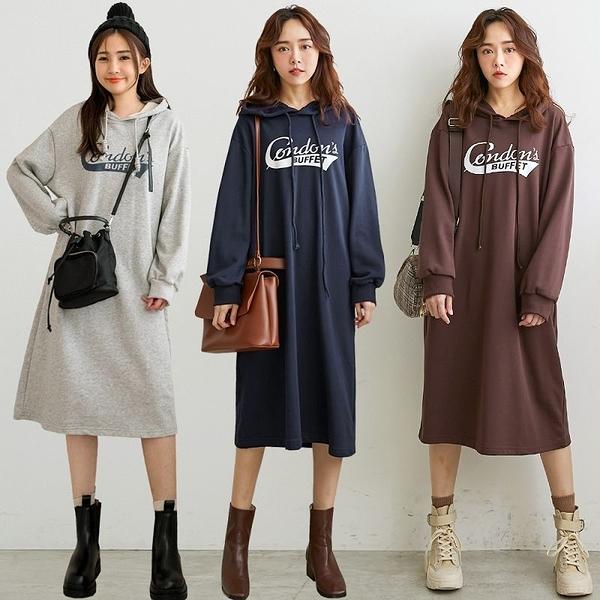 現貨-MIUSTAR Buffet抽繩連帽棉質洋裝(共3色)【NH2923】預購
