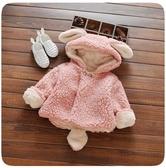 限定款鋪棉厚外套 男女寶寶冬裝棉衣刷毛外套1-2歲女童嬰兒3冬季保暖棉服小童外出服棉襖