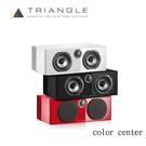 Triangle 法國三角 Color Center 中置喇叭【公司貨保固+免運】喜歡可聊聊