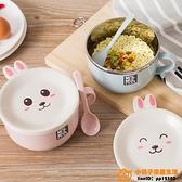 不銹鋼泡面碗帶蓋飯盒可愛少女心保溫便當盒單個學生便攜餐具套裝品牌【桃子】