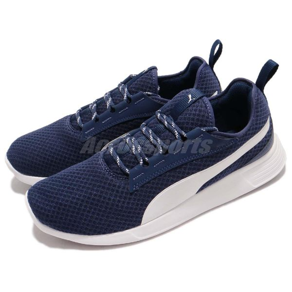 Puma 慢跑鞋 ST Trainer Evo V2 藍 深藍 白 基本款 運動鞋 男鞋【PUMP306】 36374204