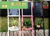 花架廣告板熒光筆黑板咖啡奶茶店鋪展示牌支架小黑板廣告板寫字板