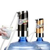 新功PL-3桶裝水抽水器電動純凈水桶自動上水器飲水機壓水器加水器 【全館免運】