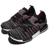 【四折特賣】adidas 休閒鞋 NMD_R1 STLT PK 黑 彩色 女鞋 編織鞋面 襪套式 運動鞋【ACS】 CQ2386