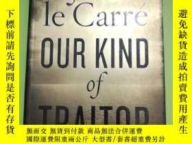 二手書博民逛書店Our罕見Kind of Traitor英文原版Y146830 John Le Carré VIKING 出